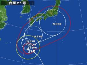 台風27号 進路